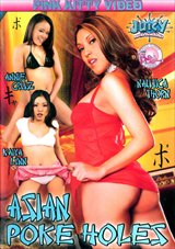 Asian Poke Holes