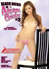 Black Dicks In Asian Chicks 3