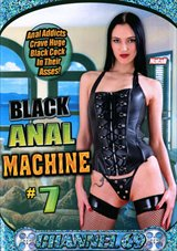 Black Anal Machine 7