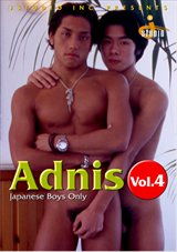 Adnis Selection 4