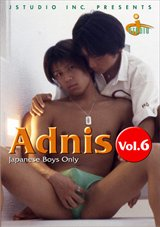 Adnis Selection 6