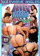 Big Bubble Butt Latin Sluts