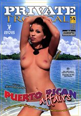 Private Tropical 18: Puerto Rican Affairs