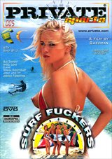 Private Sports 5: Surf Fuckers