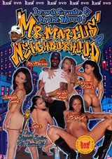 Mr.Marcus' Neighborhood 8