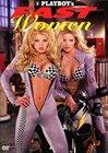 Playboy's Fast Women