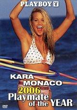 Kara Monaco 2006 Playmate Of The Year