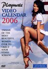 2006 Playboy Video Playmate Calender