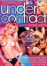 Under Contract:  Savanna Samson