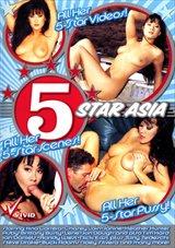 5 Star Asia Carrera
