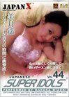 Japanese Super Idols 44