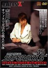 Japanese Super Idols 45