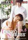 Tokyo Nurses 5