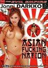 Asian Fucking Nation