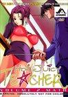Hot Juicy Teacher 2