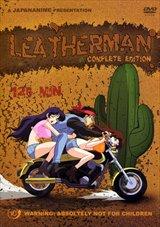 Leatherman Complete Edition