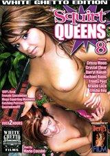 Squirt Queens 8
