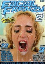 Facial Frenzy 2