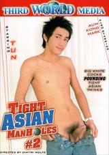 Tight Asian Man Holes 2