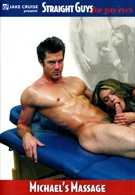 Straight Guys For Gay Eyes: Michael's Massage