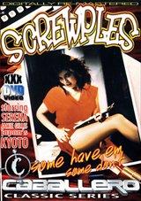 Screwples
