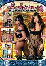 Lesbian Mature Women 13