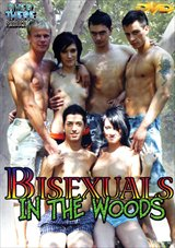 Bisexuals In The Woods