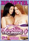 Lesbian Training 4