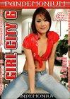 T-Girl City 6
