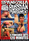 Spankzilla Russian Punishment