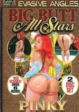 Big Butt All Stars: Pinky Part 2