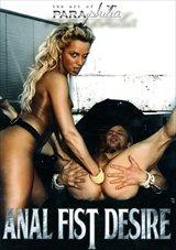 Anal Fist Desire