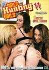 Girls Hunting Girls 11