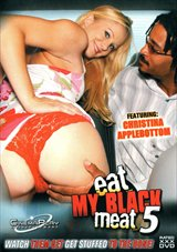 Eat My Black Meat 5
