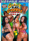Giant Black Greeze Butts 5