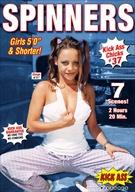 Kick Ass Chicks 37: Spinners
