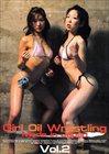 Girl Oil Wrestling Made In Japan 2