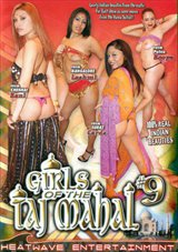 Girls Of The Taj Mahal 9