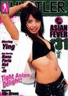 Asian Fever 31