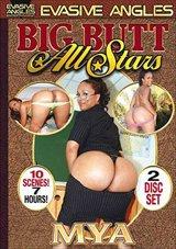 Big Butt All Stars: Mya