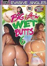 Big Latin Wet Butts 6