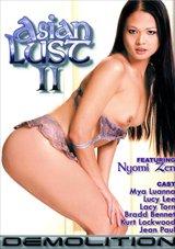 Asian Lust 2