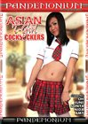 Asian T-Girl Cocksuckers