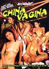 China Vagina