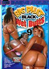 Big Phat Black Wet Butts 9