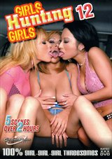 Girls Hunting Girls 12