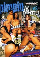 Pimpin In Da Hood 2
