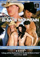 Bi-Back Mountain