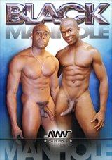 Black Manhole