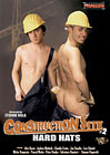 Gay Construction Site 2